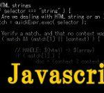JavaScriptを使用するメリット、デメリットは?